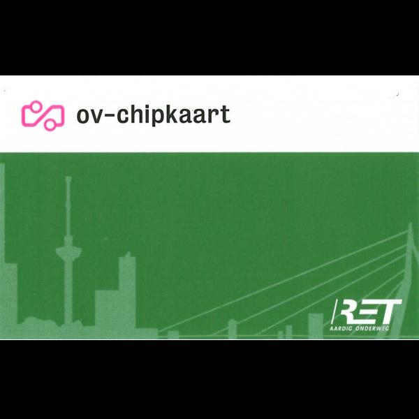 Rotterdam 1-day back side